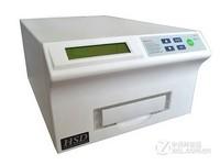 信安保XBC-01型消磁机