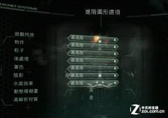 细节出色萌系作品 评析三星Q470游戏本