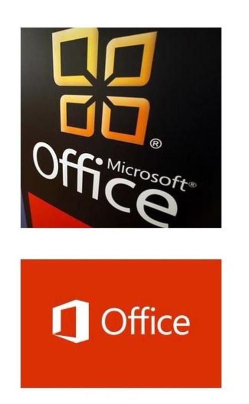 office 365小型企业高级版--专为小型企业而设计.图片