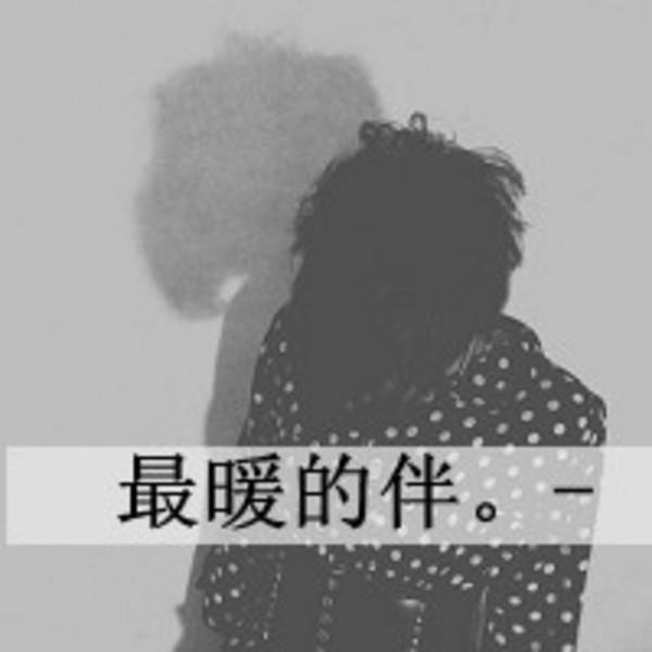 乱心的清新情侣qq头像 (3/16)