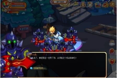龙斗士:遗失的记忆 任务攻略