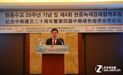 表示綠色經濟已成為中韓經貿合作的新增長點圖片