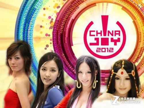 ZOL主场秀 14位记者现场直击ChinaJoy2012