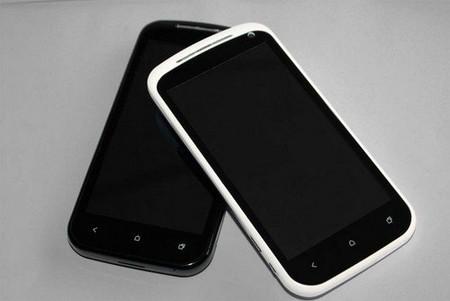 4.3寸大屏安卓机首派A80S 北京仅售899