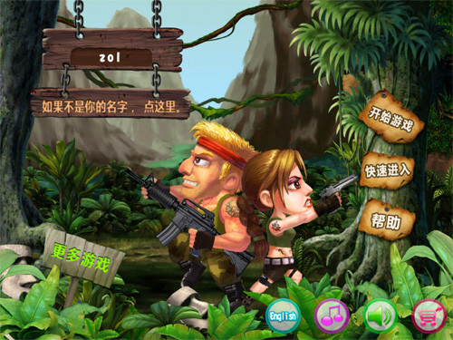 iOS横版卷轴FPS新游:《合金弹头2012》