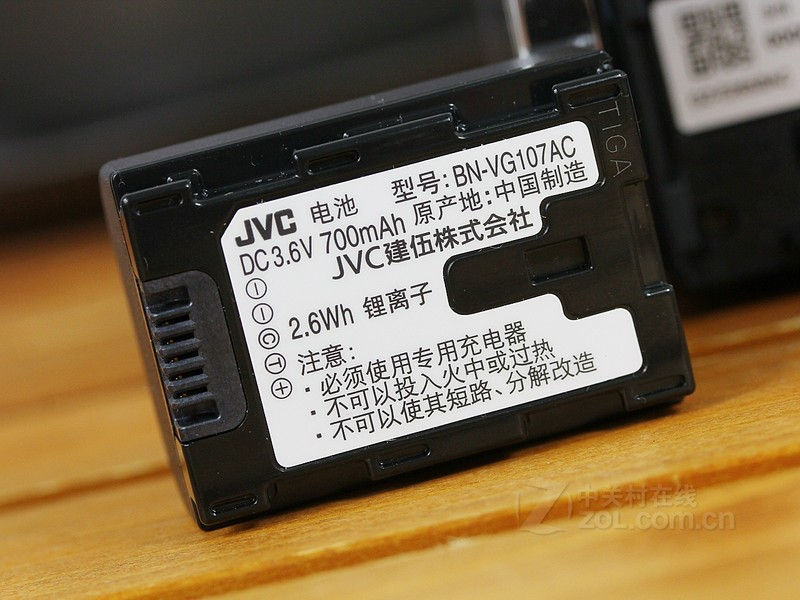 JVCGZ E265AC