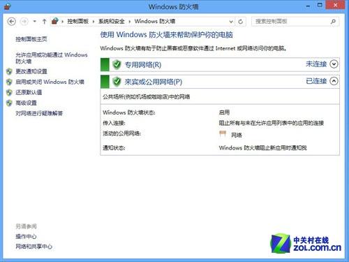Windows8 PK Linux 八大优势助力微软完胜