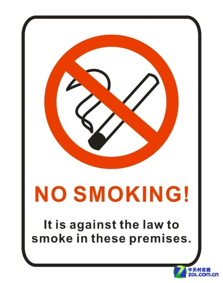 CorelDRAW标志吸烟建筑绘制禁止教程_海南甲级警告设计院图片