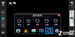 酷派8950