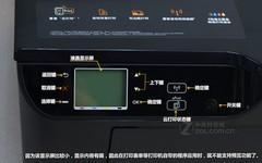 HP Deskjet 3525 面板图