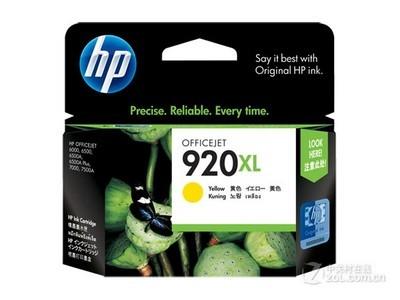 HP 920XL(CD974AA)办公耗材专营 签约VIP经销商全国货到付款,带票含税,免运费,送豪礼!