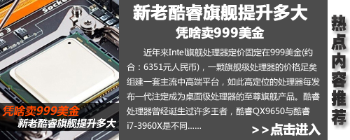 CPU频道推广