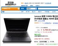 GT650M强劲显卡 亚马逊联想Y480N特卖