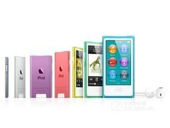 极致轻薄 苹果iPod nano 7现售1090元