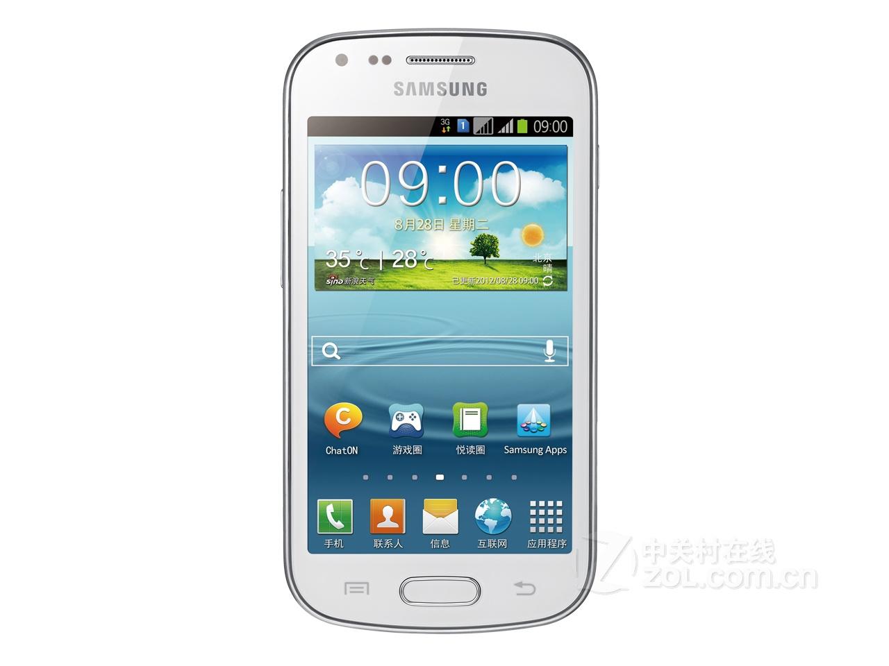 Самсунг галакси тренд, Купить Смартфон Samsung Galaxy Trend GT-Sпо 2 фотография