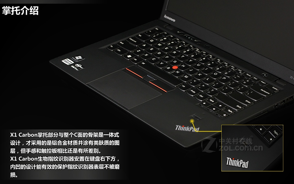【高清图】 thinkpad(thinkpad)x1 carbon(3443a89)评测图解 图116
