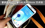 ����GALAXY Note II N719/16GB/���Ű�����ͼ��