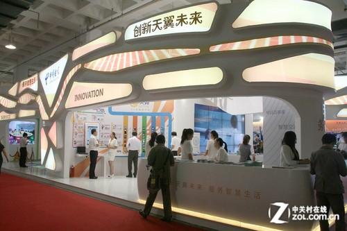 沟通无限制 中国电信翼聊打造智慧生活