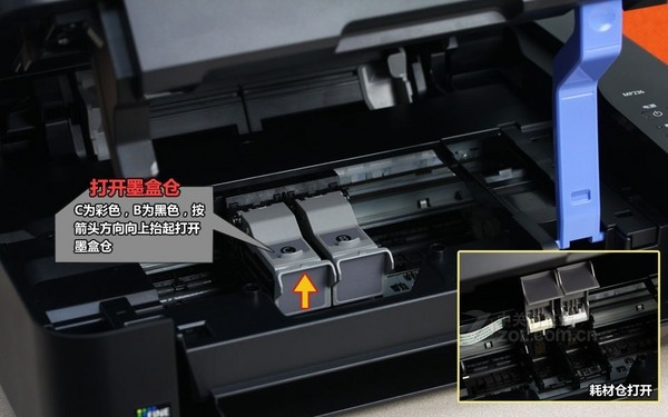 福特kuga 佳能mp236 288墨盒加墨 易加墨墨盒无限连供墨盒 静态图