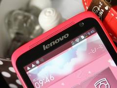 女性机好选择 联想乐Phone S720不足1K5