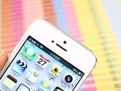 降至你满意 苹果iPhone 5今再现历史新低