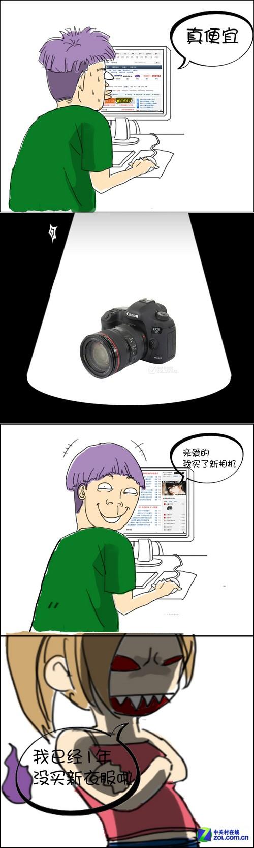 活该你单身!不要嫁给摄影师的11个理由