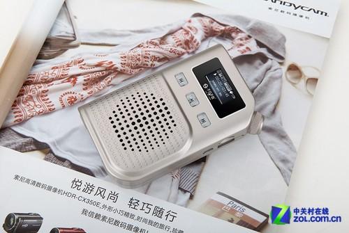 为老年人打造 不见不散新品LV288上市