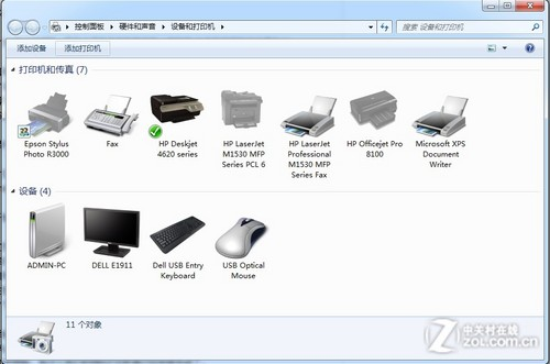 Windows7操作系统下添加打印机教程