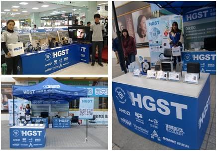 HGST2.5英寸硬盘全国DIY装机大赛首站比赛