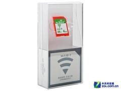 能无线随时传输 易享派SD卡4G卖259元