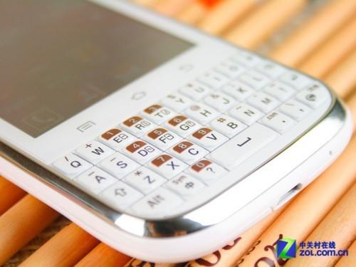 唯美键盘+安卓4.0 三星GALAXY Chat评测