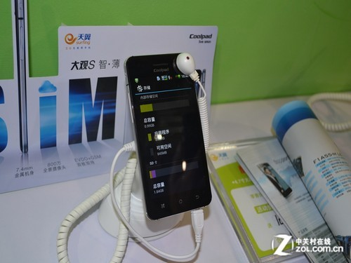 4核时代 中电信天翼精品上阵2012苏博会