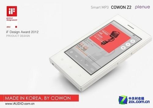 智能音质旗舰 COWON Z2 plenue仅1799元