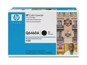 HP Q6460A办公耗材专营 签约VIP经销商全国货到付款,带票含税,免运费,送豪礼!