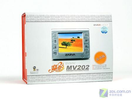 长虹佳华 MV202包装盒