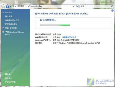 情人节微软出12补丁 修补首个Vista漏洞