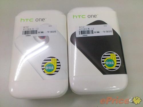 开价4464元 黑白双色台版HTC One X+到货
