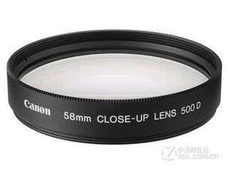 佳能58mm近摄镜片 500D