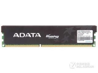 威刚游戏威龙 4GB DDR3 1600