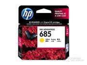 HP 685(CZ124AA)
