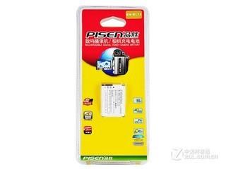品胜BP511 数码充电器
