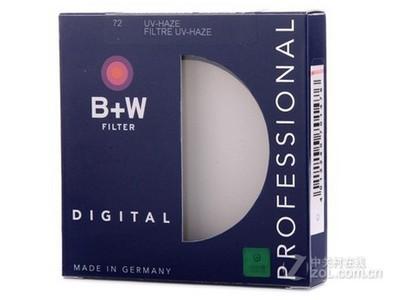 B+W PRO-UV 72mm 添加店铺微信:18518774701,立减300.