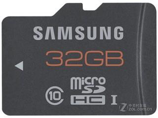 三星Micro SDHC卡 Class10(32GB)(MB-MSBGA/CN)