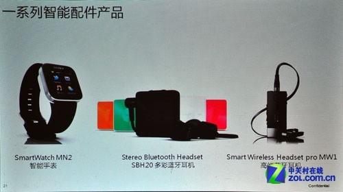 携多款配件亮相 索尼M35h/S36h丽江发布