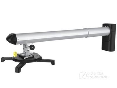 TOPSKYS 横臂伸缩式*投影机壁挂架PB120B