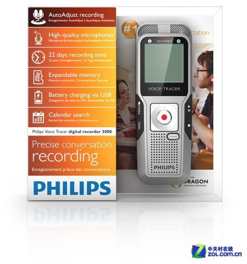 自动校准录音 飞利浦DVT3000仅售788元