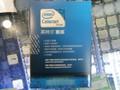CPU包装