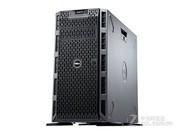 【官方授权*专卖旗舰店】戴尔 PowerEdge 12G T620(Xeon E5-2620*2/16GB/300GB*4)