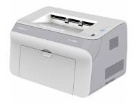 奔圖 P1060激光打印機南寧僅售522元