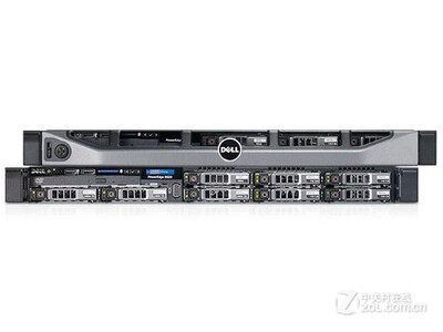 DELL/戴尔1U机架式服务器 PowerEdge R620 机架式服务器(Xeon E5-2609/4GB/300GB*2)